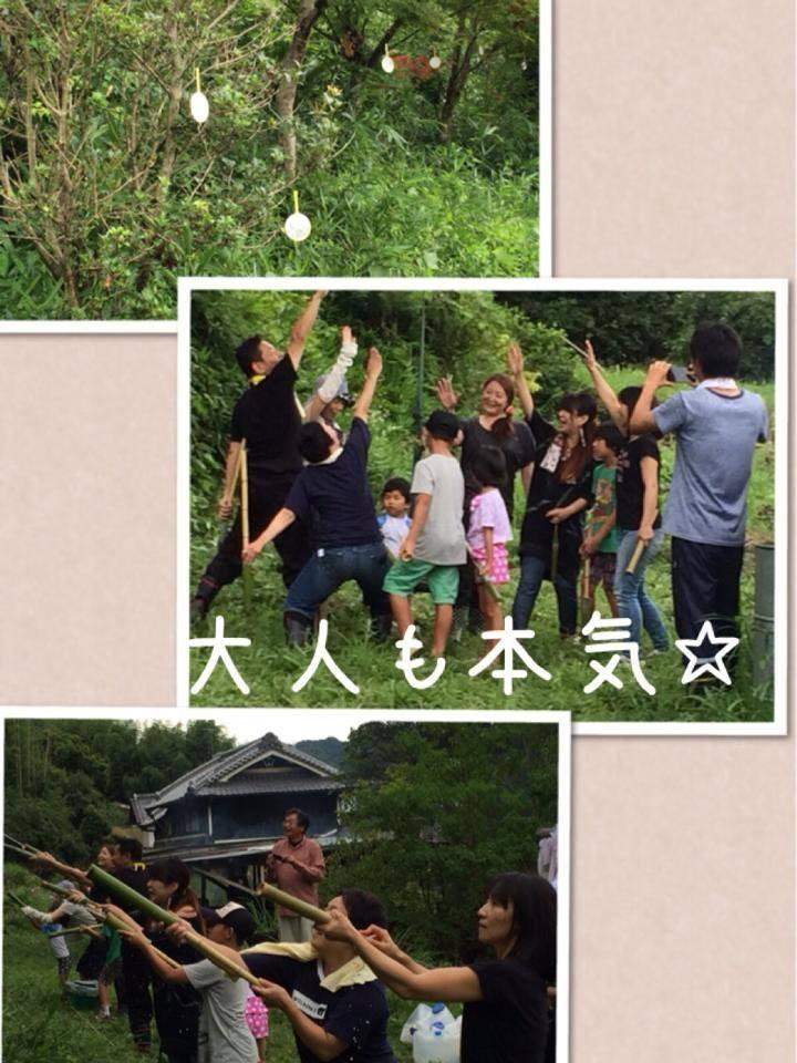 里山で竹水鉄砲を作り、親子で水鉄砲合戦だ!