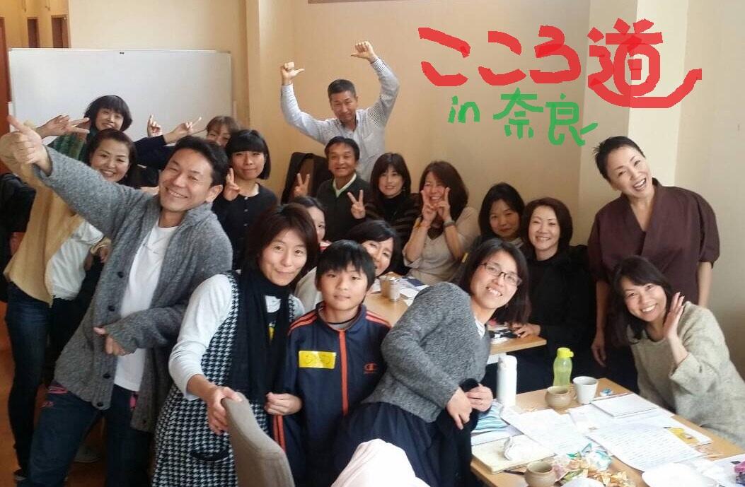 尼僧:瀧本光静さんの『こころ道』奈良法話会