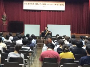 奈良市子育て支援チャリティー講演会。特別講師★
