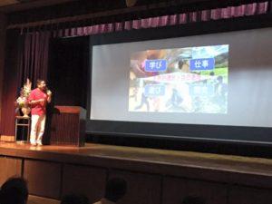 奈良市子育て支援チャリティー講演会 『とと志スピーチ』